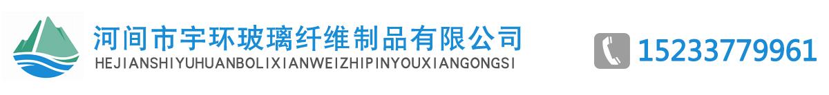 河间宇环_Logo