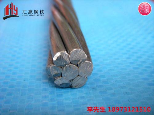 17.8预应力钢绞线