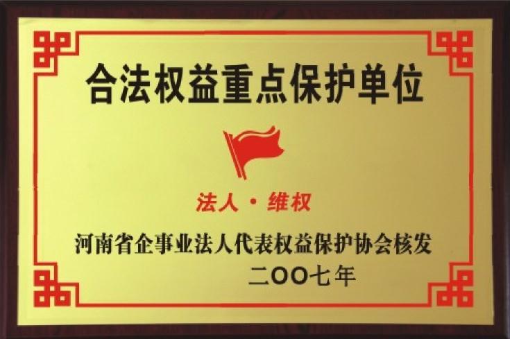 胶合多层热压机保护单位