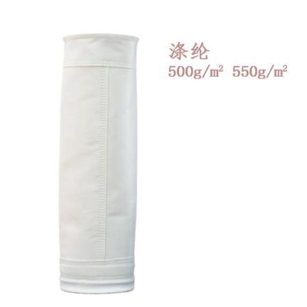 涤纶除尘布袋
