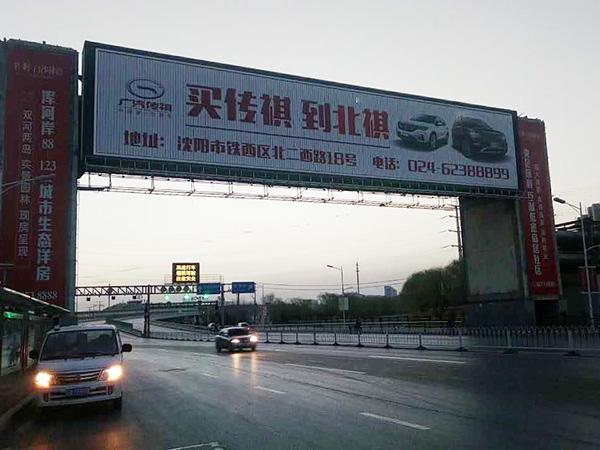 沈阳三面翻广告牌