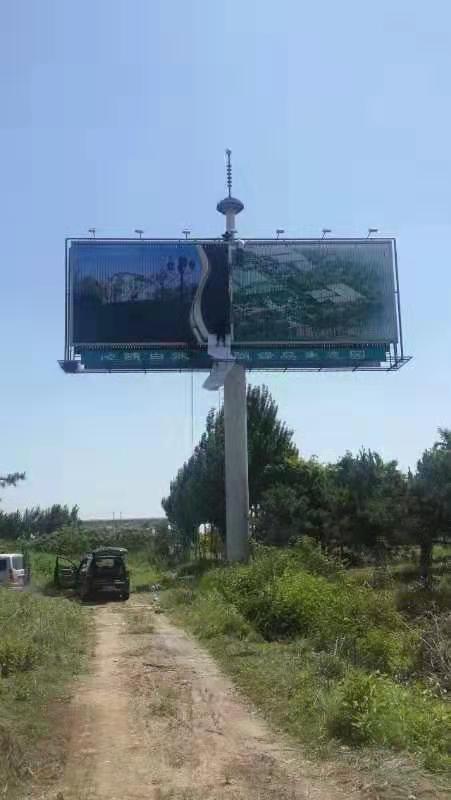 沈阳擎天柱广告