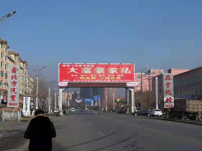 沈阳龙门广告牌