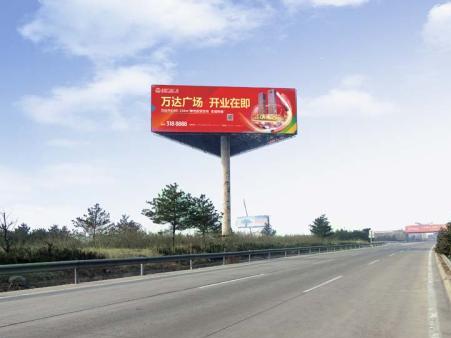 大洋龙门广告