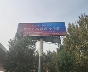 擎天柱广告4