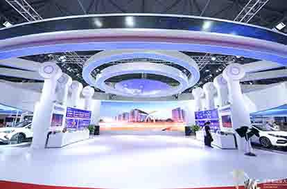西安会展策划服务-智能制造展特装
