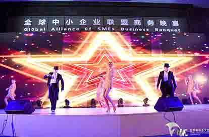 陕西舞台搭建-全球中小企业联盟