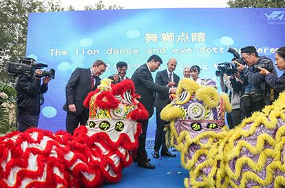 西安周年庆典活动策划-西罗公司