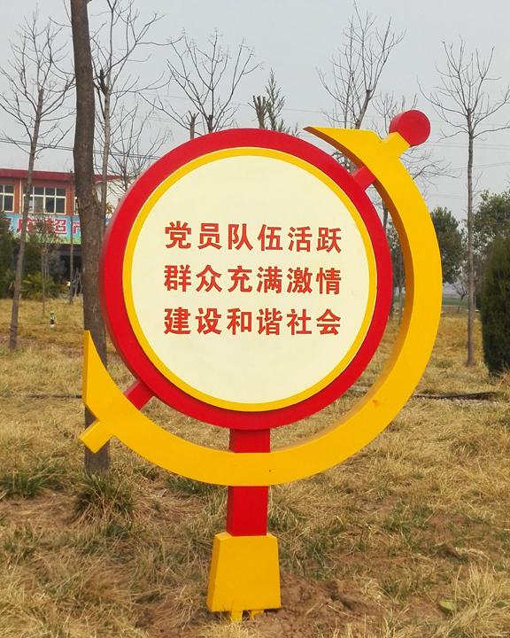 新农村标识5