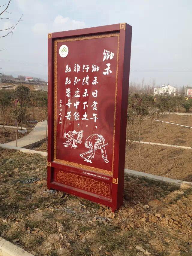 陕西河南甘肃青海宁夏新农村标识标牌系统制作加工_汇