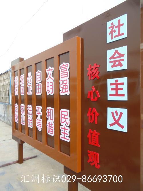 中国5A级景区标识展示系统简介详情