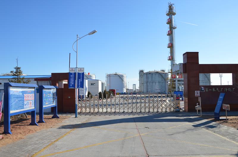中石化华北分公司采气场净化厂导视系统设计