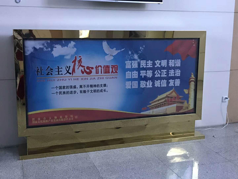 渭南高铁北站核心价值观标识制作
