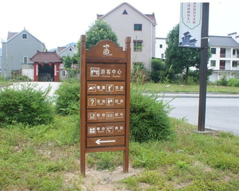 西安景区标识牌制作