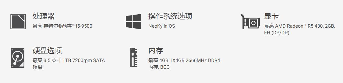 杭州戴尔台式机Dell OptiPlex5070MT