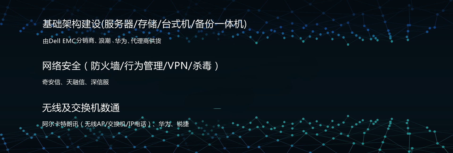 杭州戴尔服务器经销商