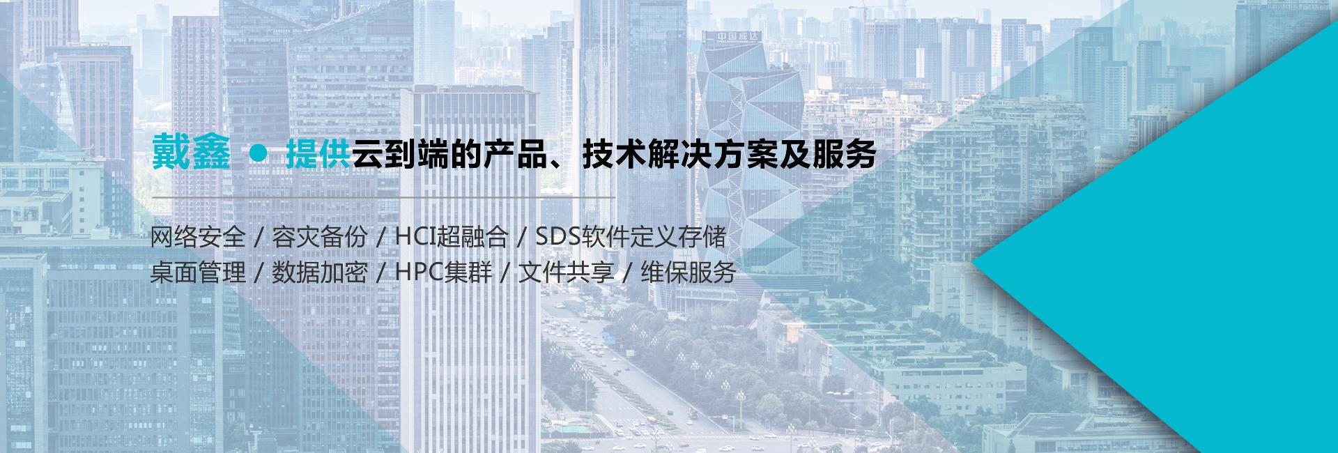 杭州DELL服务器
