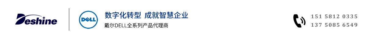 杭州戴鑫信息系统有限公司