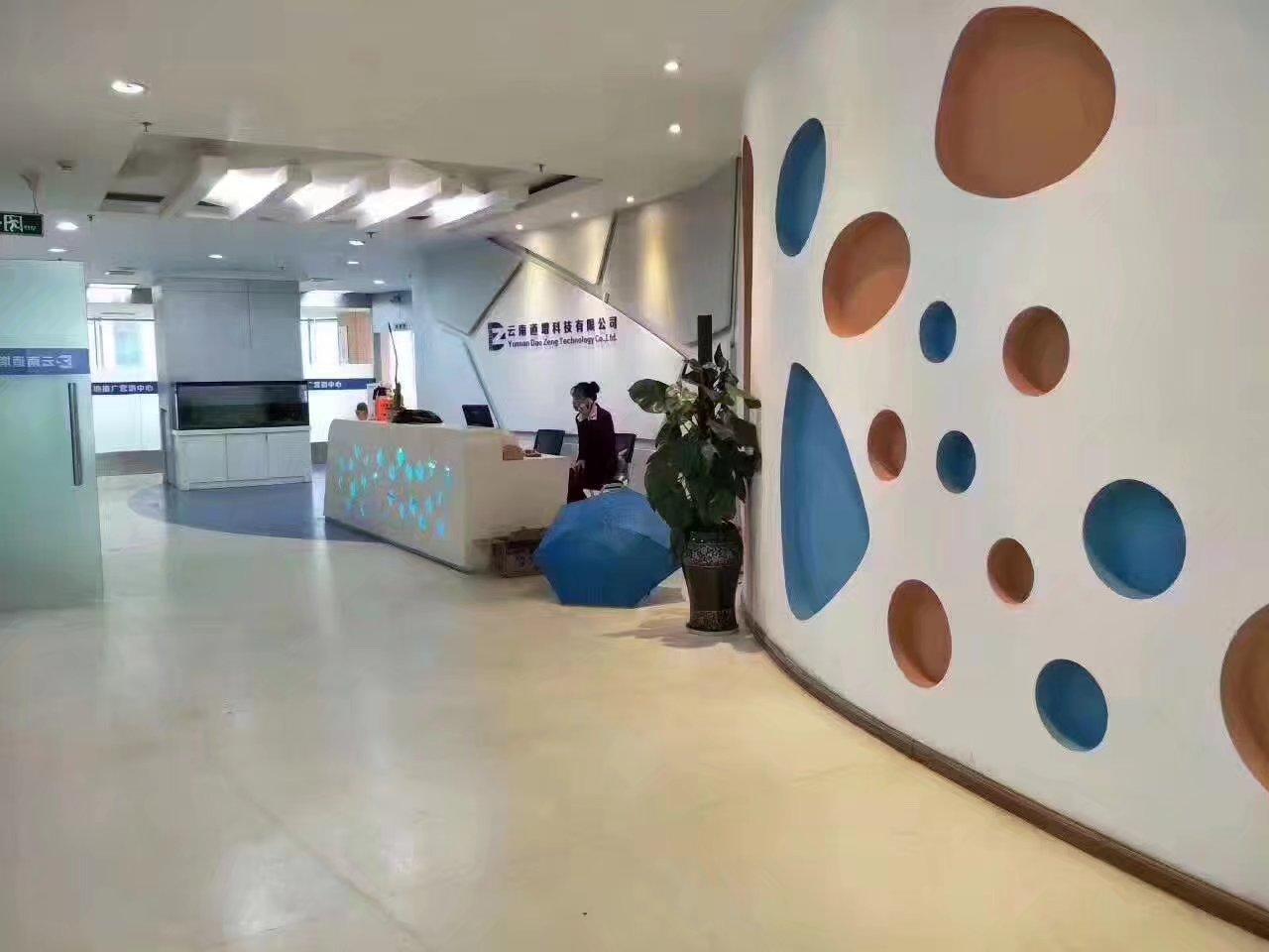 恭喜富海云南代理商服务中心乔迁之喜