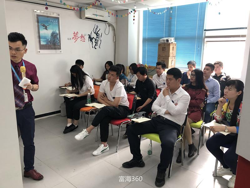 自我增值:富海360第二届SEO商学院培训中