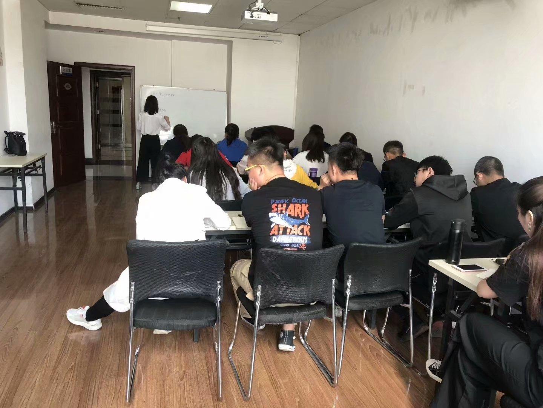第三届富海360-SEO商学院培训在兰州举行