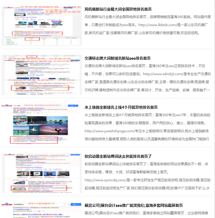 为什么网站排名一直掉?那可能进入了以下常见的6个误区