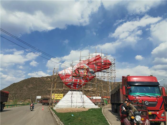 大型室外雕塑