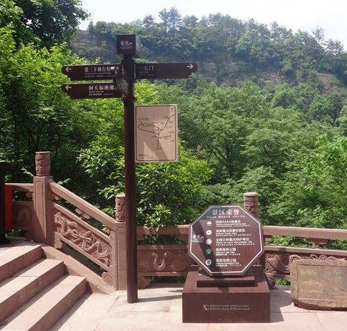 西安景区标识设计