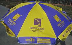 沈阳广告太阳伞