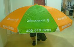 沈阳室外太阳伞
