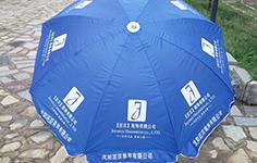 沈阳直杆太阳伞