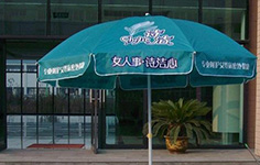 广告遮阳伞