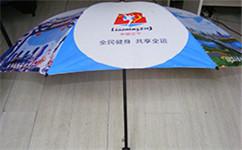沈阳广告伞厂家