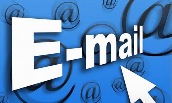 邮件营销系统