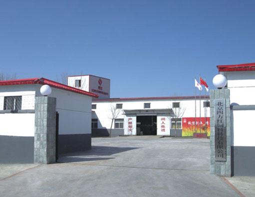 北京饲料营养制造供应商招商加盟