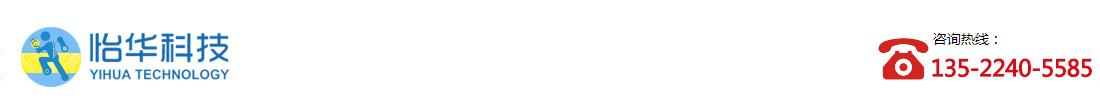 怡华科技_Logo