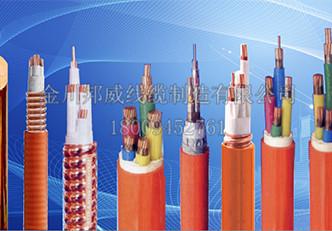 礦物絕緣耐火電力電纜