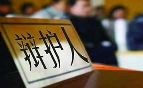 江西九江刑事辩护律师