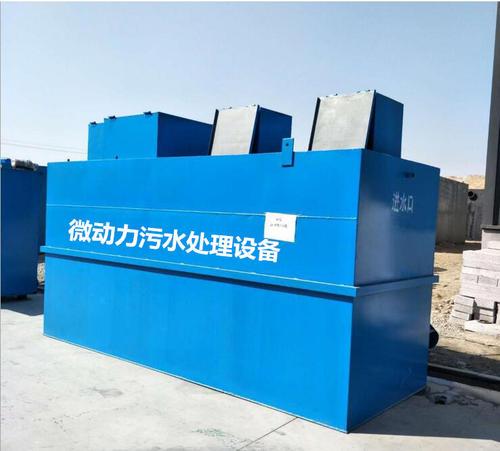 洗砂沙場污水處理設備超磁分離技術