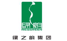 綠之韻生物工程集團有限公司