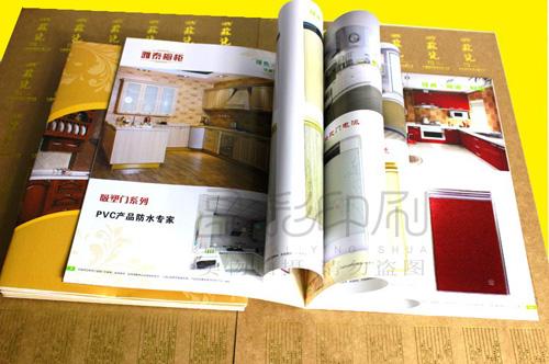 画册印刷案例