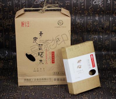 包裝禮盒印刷案例