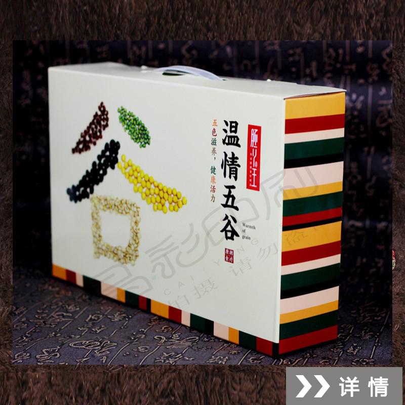 瓦楞包装礼盒