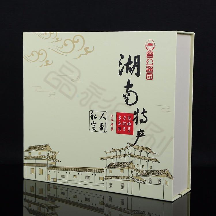 硬壳礼盒包装