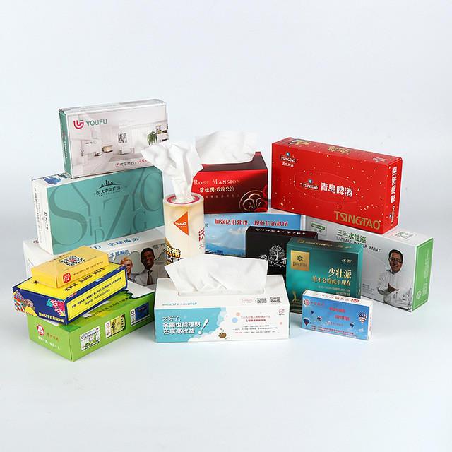 广告抽纸餐巾纸盒印刷