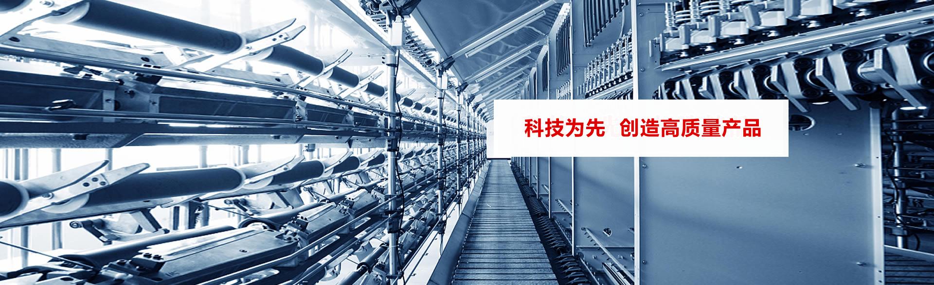纺织钢领生产厂家