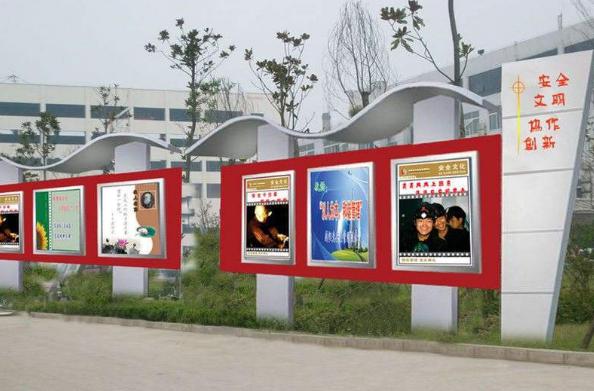学校广告牌