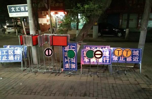 咸阳交通指示牌制作