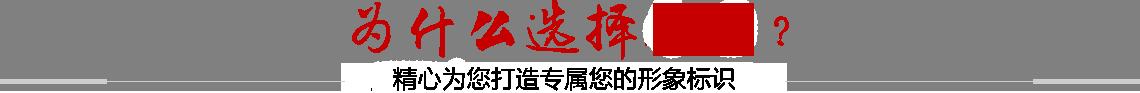 咸阳广告公司推荐