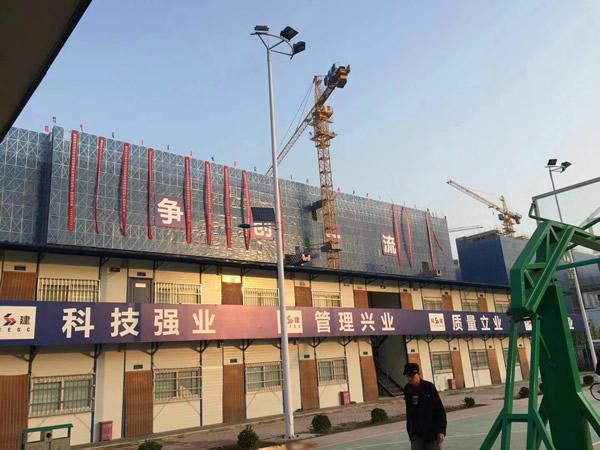陕西建工集团工地广告制作